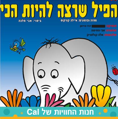 416x426_elephant