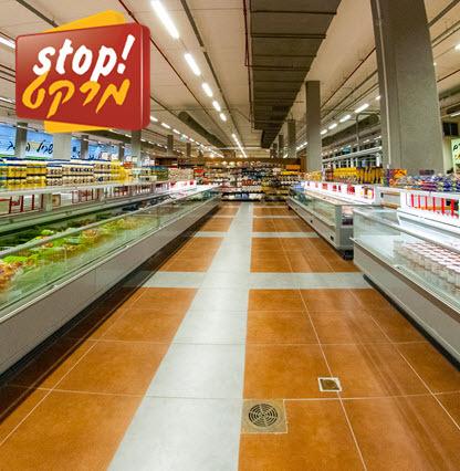 stop_market_416_426