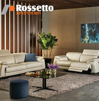 rossettonew_416