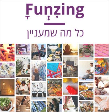 funzing-416a