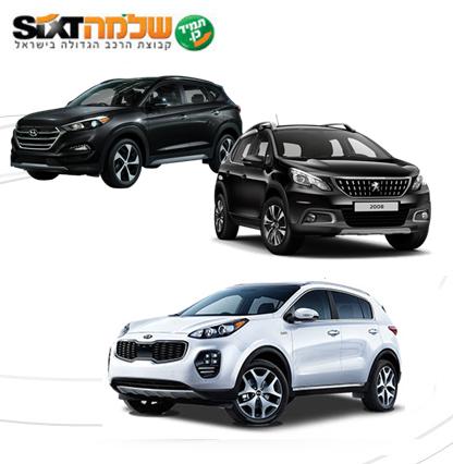Leizure_Cars_Sixt_416X426