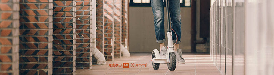 BannerTV_kurkinet_Xiaomi_B