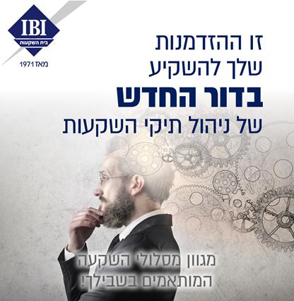 IBI_416X426_B