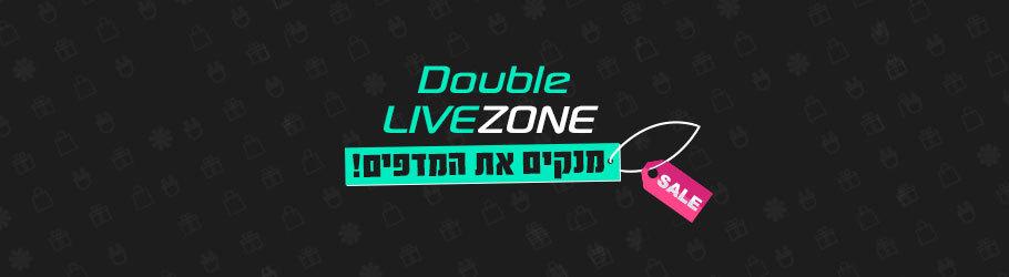 BannerTV_Livezone_Menakim_13_December_B