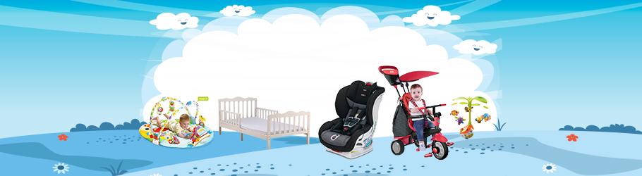מוצרי ילדים ותינוקות במחירים מיוחדים