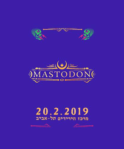 Mastodon-teaser_498