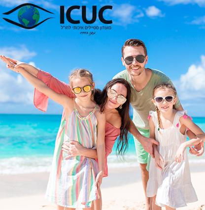 ICUC_416A