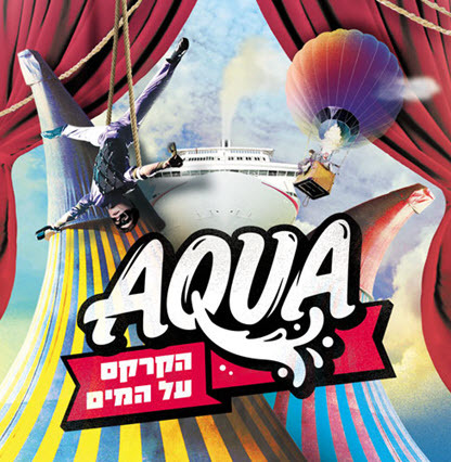 Aqua_416X426