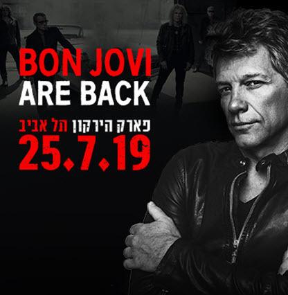 BonJovi_416X426