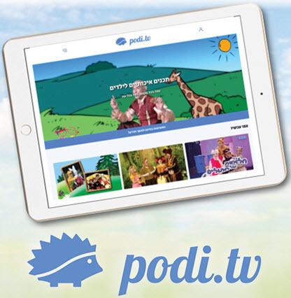 podiTV_416X426