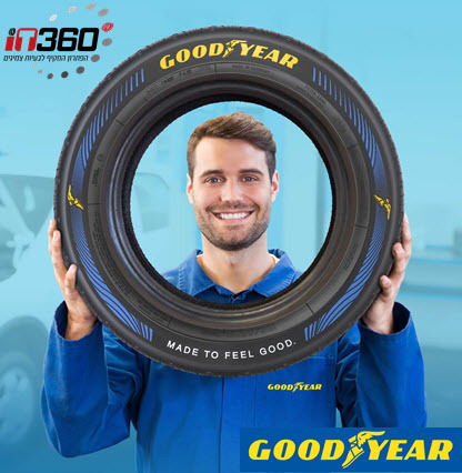 itire_416_goodyear_new