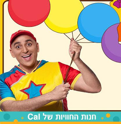 5balloons_416