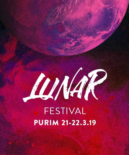 lunar-416