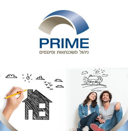 prime_mashkanta_416X426