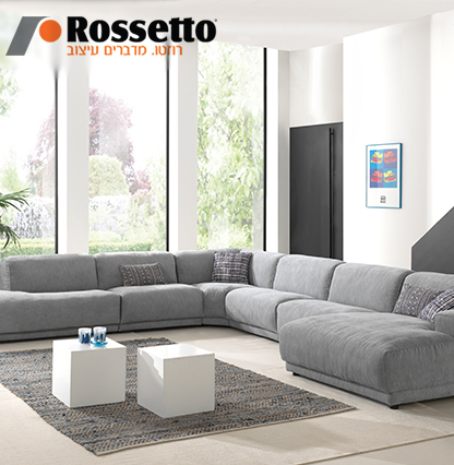 rossetto_passover