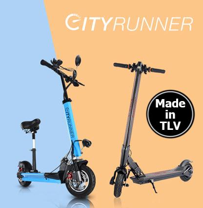 cityrunner_new_416