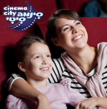cinema-416