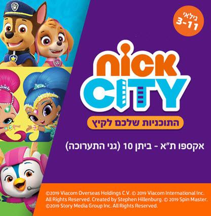 nickcity_416X426_C
