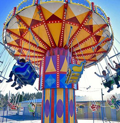 קיפצובה - פארק אטרקציות ופעילויות