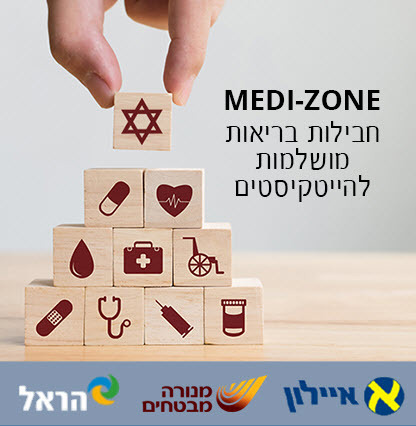 416x426_Health-MEDI-ZONE_B
