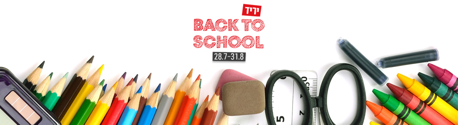 back_to_school_banner_tv_B