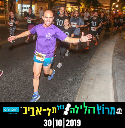 Telaviv_Nightrun_2018_website_DESKTOP_logo_C