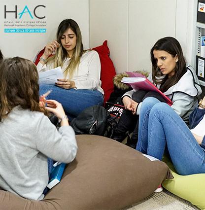 Hadasa_College_416X426_C