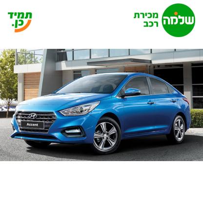 Hyundai_accent_Inspire_416X426