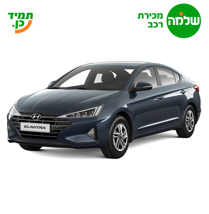 Hyundai_Elentra_2016_416X426_Shlomo_Sixt