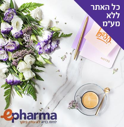 EPHARMA_416X426_nov11_3