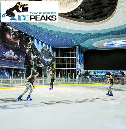 icepeaks_416 copy