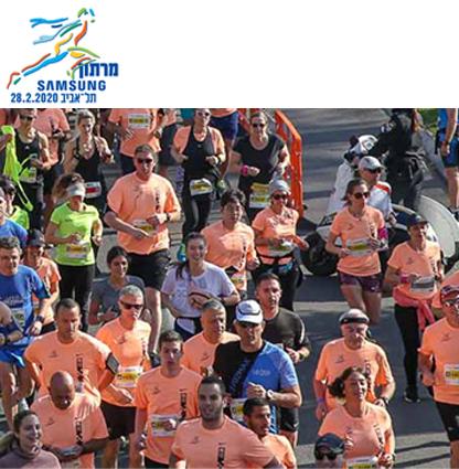 marathon_tlv_2020_website_416X426