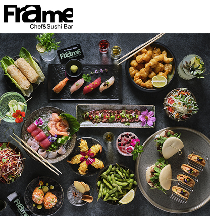 ינואר במסעדת FRAME - תל אביב
