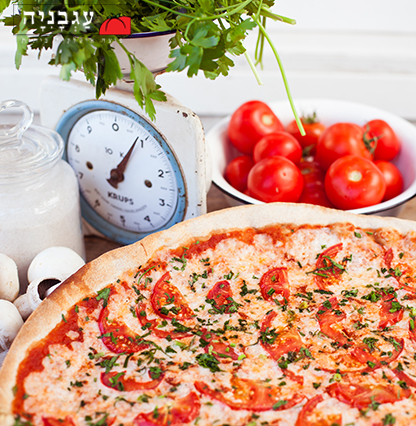 agvania_pizza_416X426
