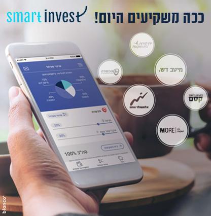smart_invest_27jan2020_416X426