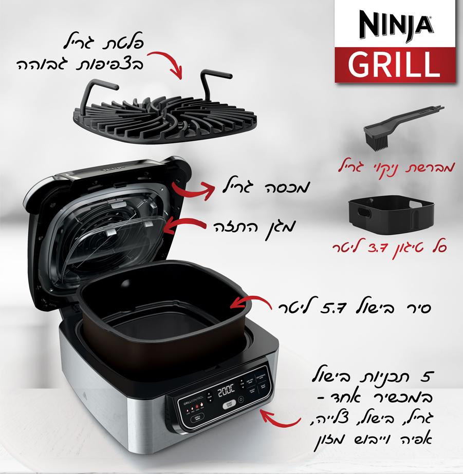 NINJA-GRILL_2