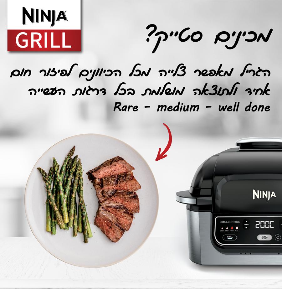 NINJA-GRILL_3