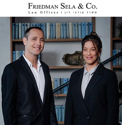 Friedman_sela_416X426