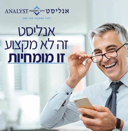analyst_416X426_NEW