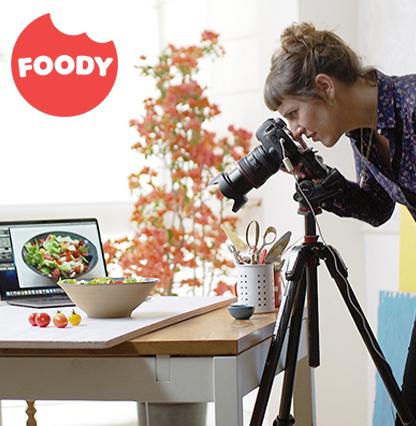 סדנת צילום אוכל דיגיטלית עם אפרת ליכטנשטט