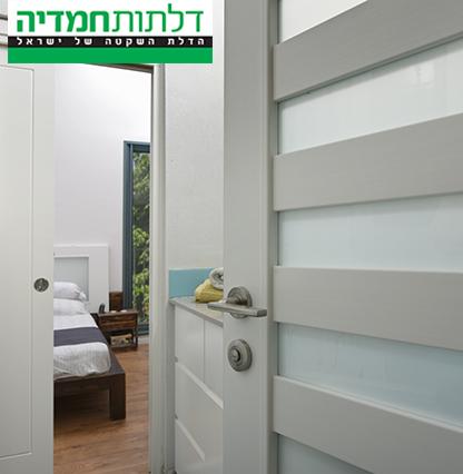 hamadia_doors_416X426