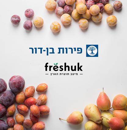 freshuk-416