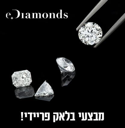 ediamonds-416