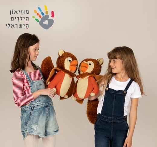 kids-520