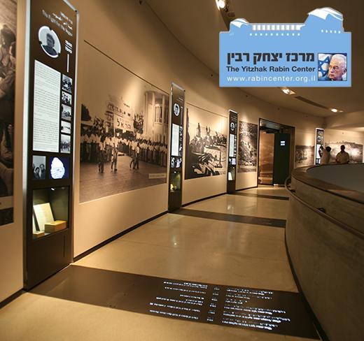 rabin-520