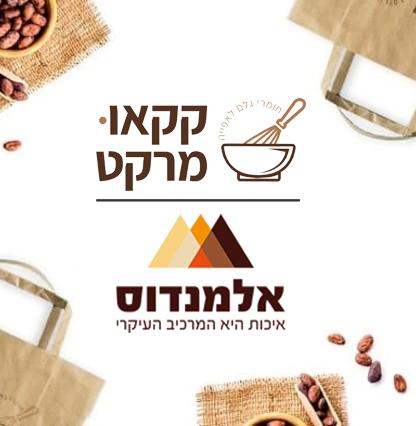 416X426_cacao_market_main_new