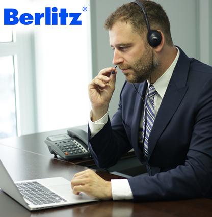 berlitz_oct2020_416X426