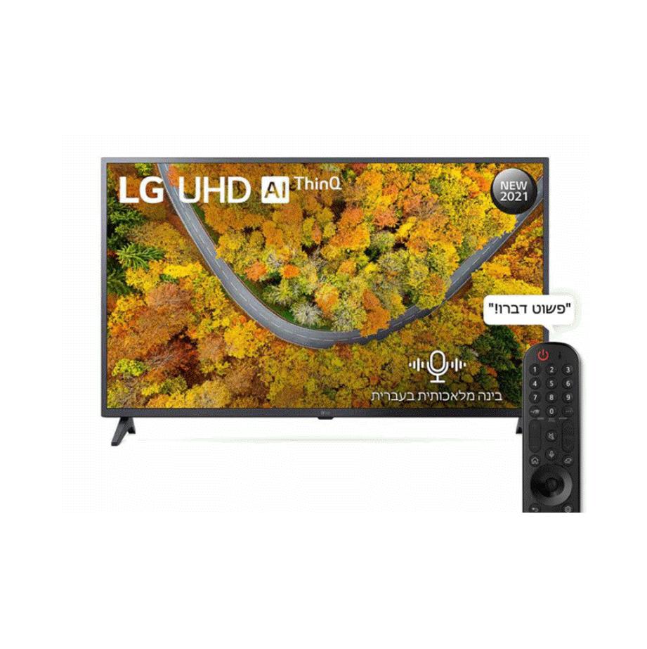 טלוויזיה חכמה 65 LED UHD 4K Ultra HD מבית LG