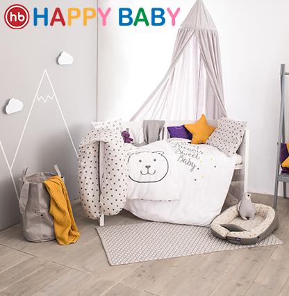happy-baby-mainbig205