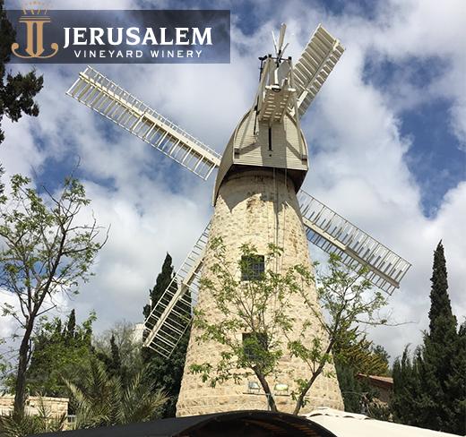 yekev-jerusalem-main